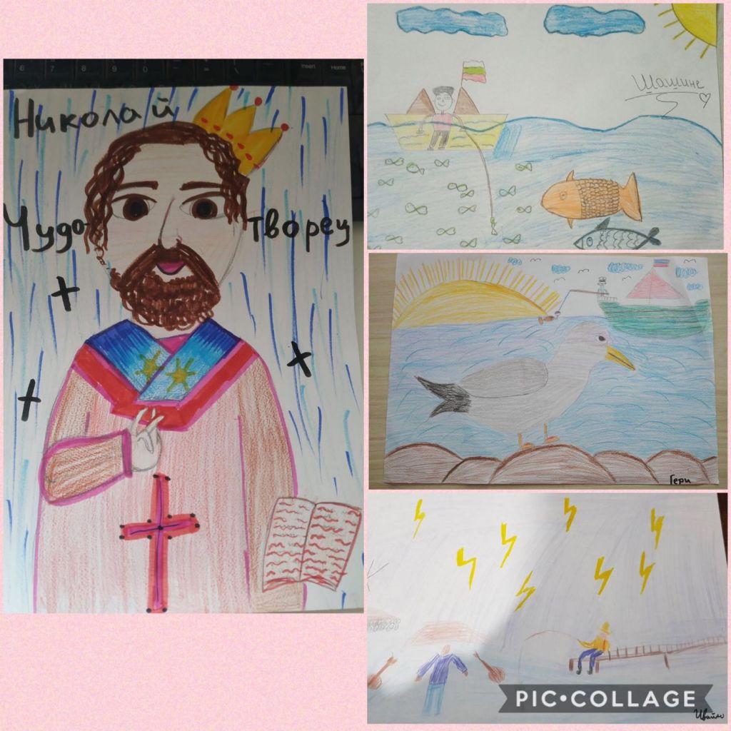 """Децата от IV клас от ОУ """"Св.П. Хиледнарски"""", гр. Каблешково поздравиха всички празнуващи със своите прекрасни рисунки на тема """"Никулден""""! - голяма снимка"""