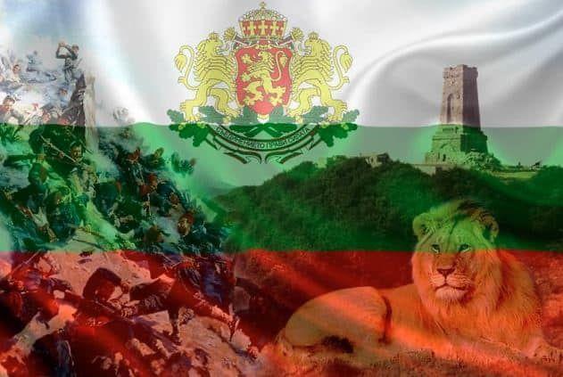 Честит празник, България!!!  - голяма снимка