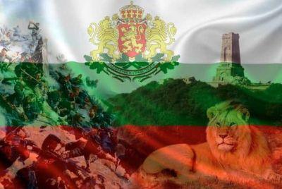Честит празник, България!!!  1