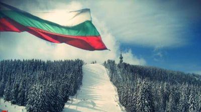 Честит празник, България!!!  2
