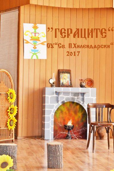 """По """"Гераците"""" - годишно представяне на театрално студио по проект """"Твоят час"""" - ОУ Паисий Хилендарски - Каблешково"""