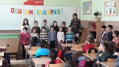 СЕДМИЦА НА ЧЕТЕНЕТО - ОУ Паисий Хилендарски - Каблешково